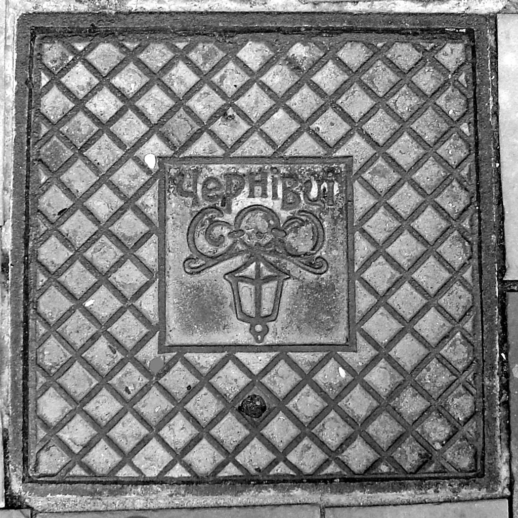 Chernivtsi - contamporary manhole