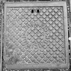 Chernivtsi - manhole from the Romanian periode