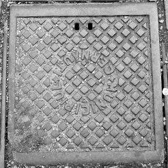 Chernivtsi - manhole from the Romanian periode