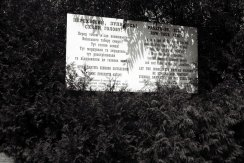 Site of former Yanovska concentration camp - information board