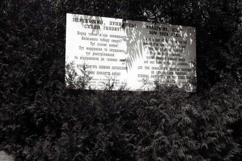 Site of former Yanovska concentration camp - information board