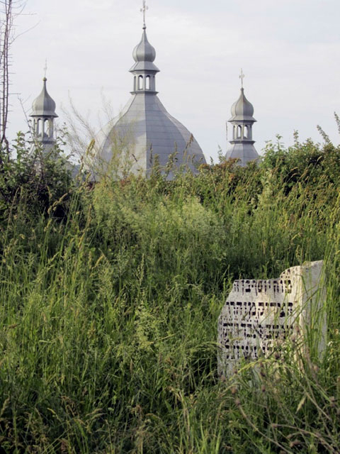 Remains of the Jewish cemetery in Rohatyn © Marla Raucher Osborn