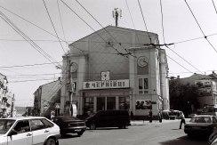 Chernivtsi (Czernowitz) - former Temple Synagogue