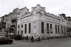 Drohobych - former Synagogue