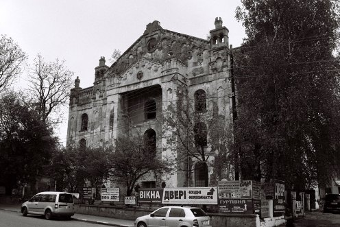 Drohobych - former Great Synagogue