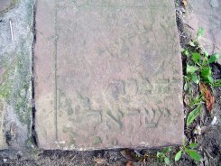 Lviv - fragments of Jewish grave stones, misused as cobblestones, October 2012