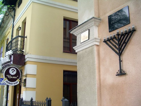 Ivano-Frankivsk - Temple Synagogue and Jewish hotel