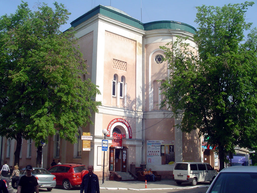 Ivano-Frankivsk - Temple Synagogue
