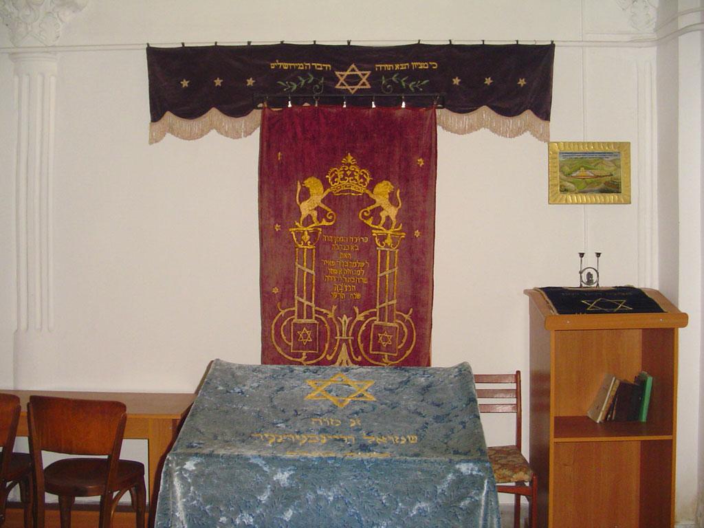 Ivano-Frankivsk - Temple Synagogue