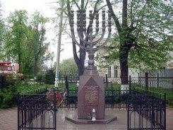 Solotvyn - Holocaust memorial
