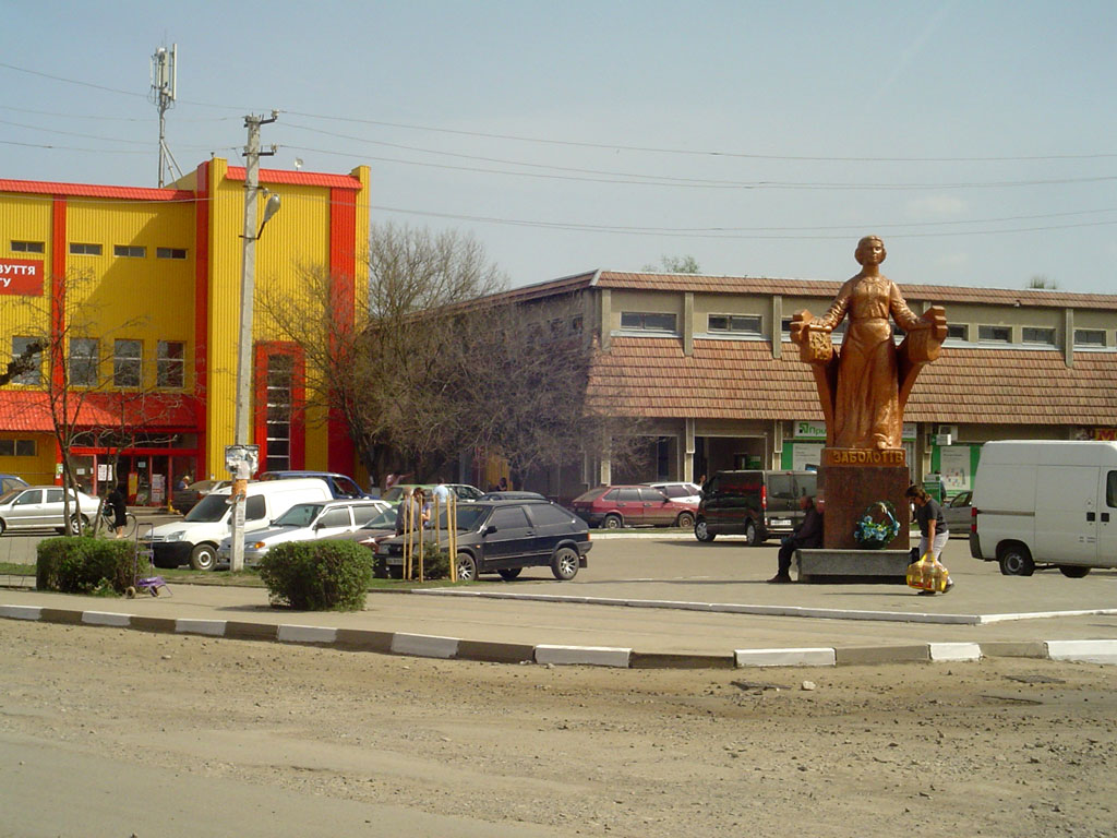 Zabolotiv - town's center