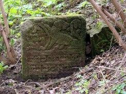 Czernowitz old Jewish cemetery, grave stones, © Mykola Kushnir