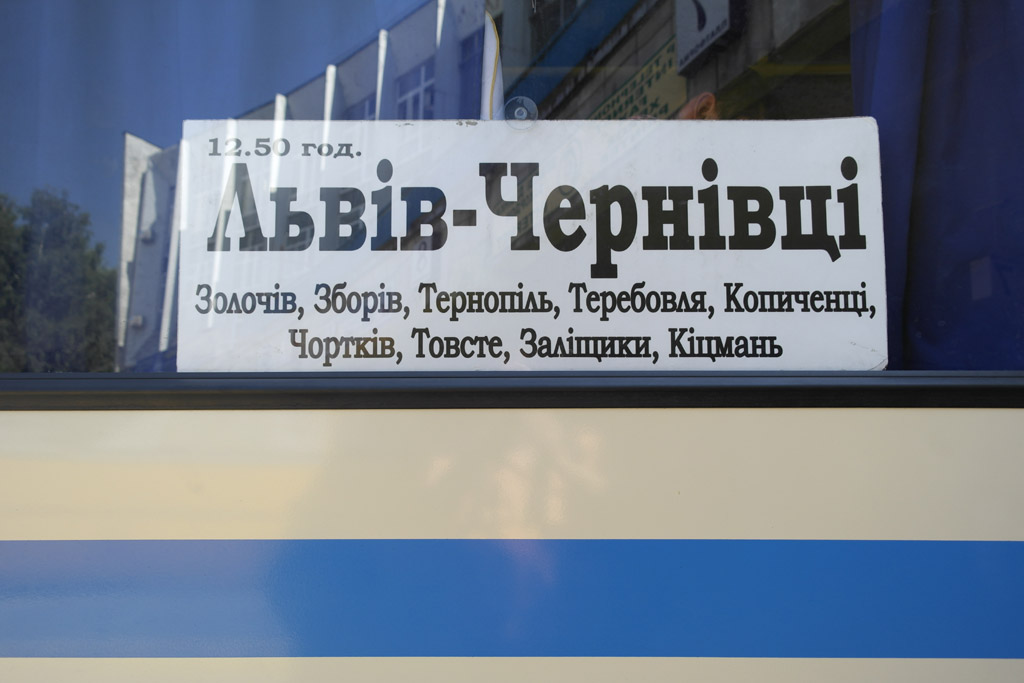 From Lviv to Chernivtsi - with many stops
