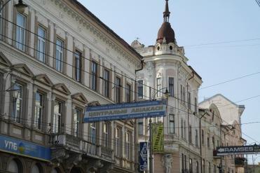 Chernivtsi (Czernowitz) - Golovna Street