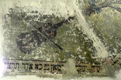 Czernowitz - Groisse Shil - wall paintings