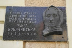 Plaque for Olga Kobylanska
