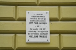 Plaque for Karl Emil Franzos
