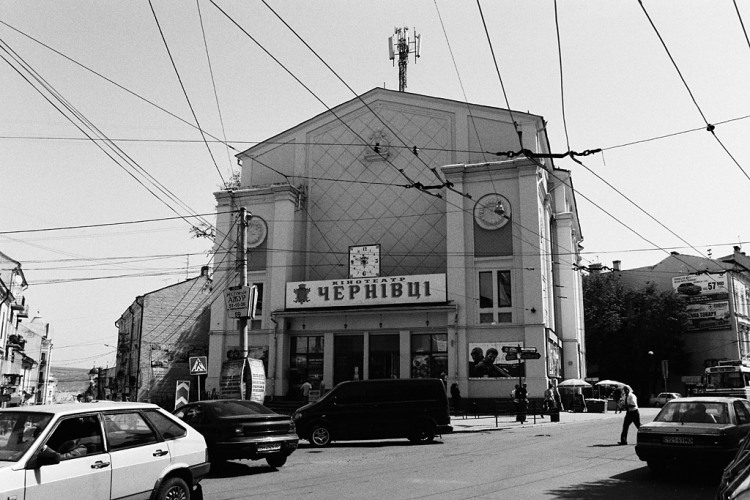 Chernivtsi (Czernowitz), Temple Synagogue, now a movie theatre, May 2013