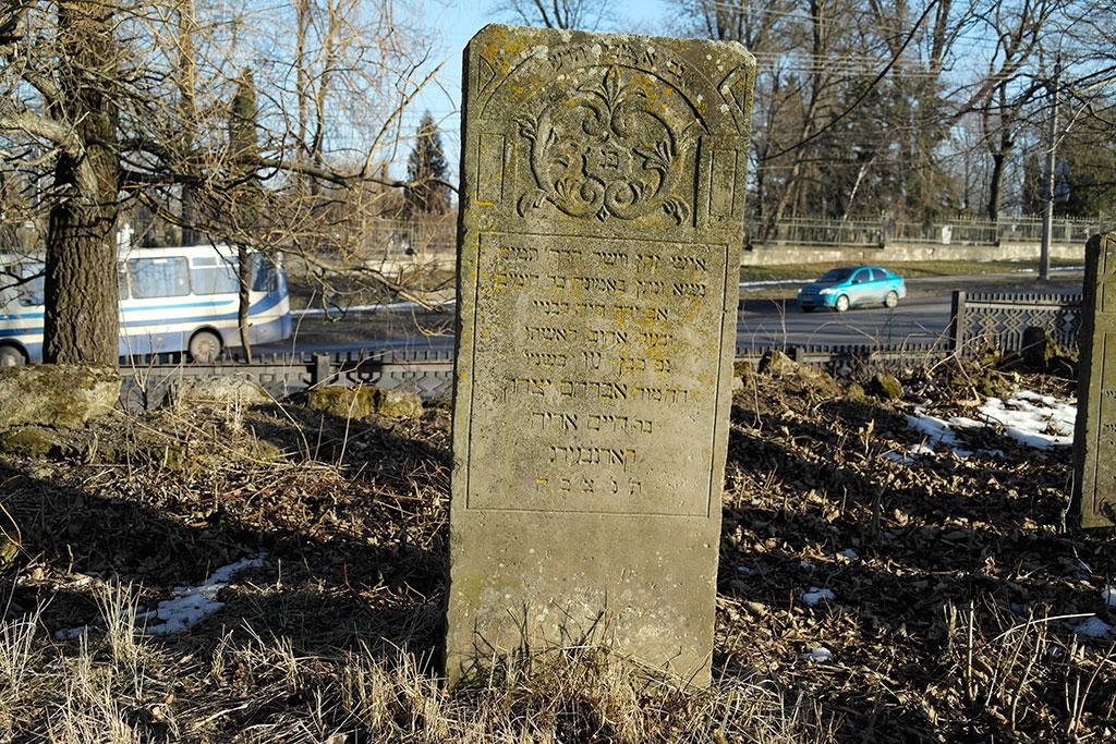 Ternopil - Jewish cemetery