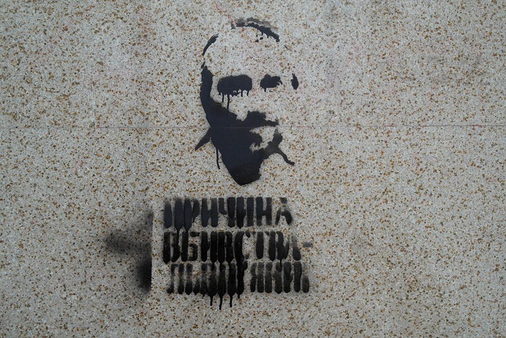 A graffiti commemorates a murdered protester.