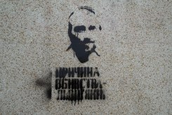 A graffiti commemorates a murdered protester.