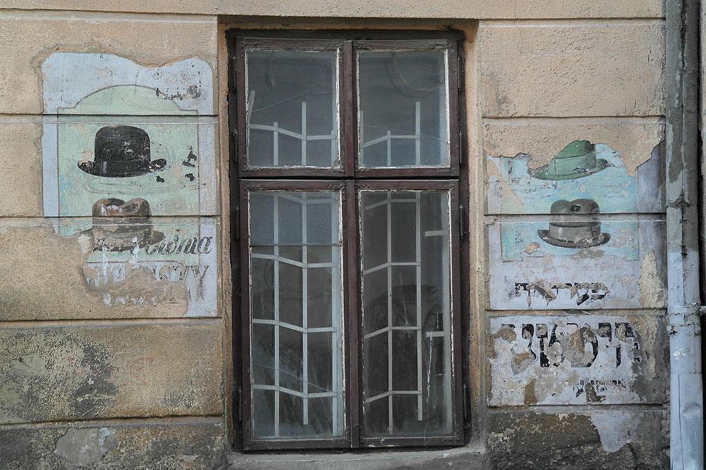 Old shop sign