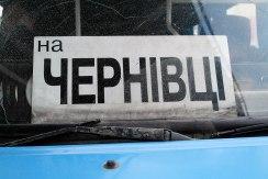 To Chernivtsi (Czernowitz)