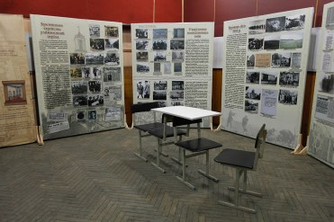 New Holocaust project of the Jewish Museum