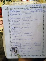 Stefania's list