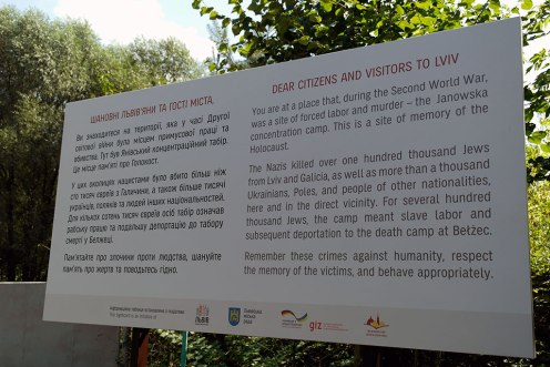 Janowska concentration camp site