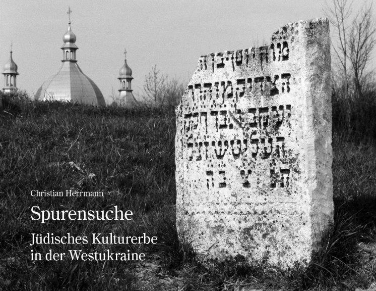 """Titel """"Spurensuche"""""""