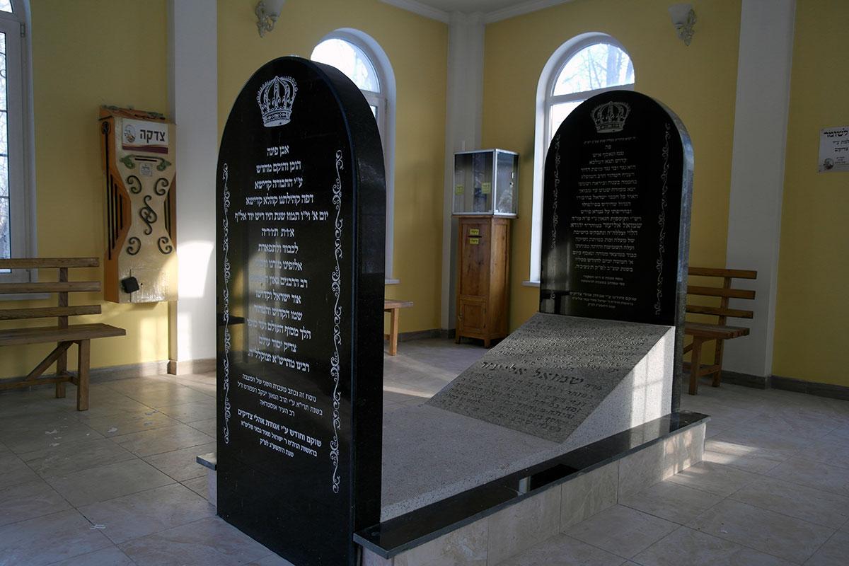 Ostroh Jewish cemetery