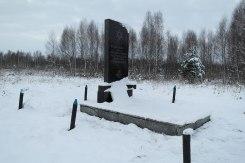 Trochenbrod memorial