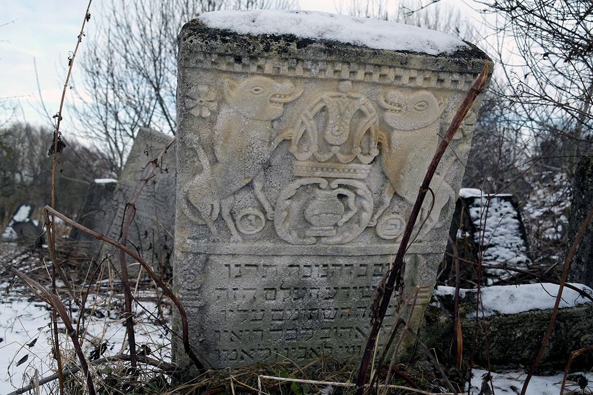 Busk Jewish cemetery
