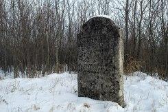 Olesko Jewish cemetery