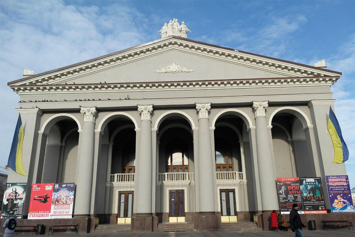 Rivne Theatre