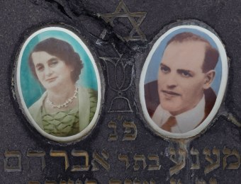 Portraits on gravestones at the Jewish cemetery of Czernowitz (Chernivtsi)