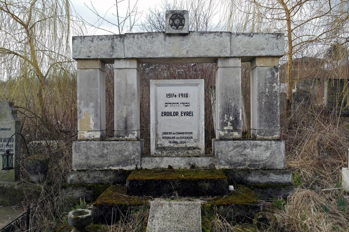 Suceava - New Jewish Cemetery