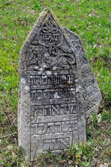 Siret - Old Jewish Cemetery