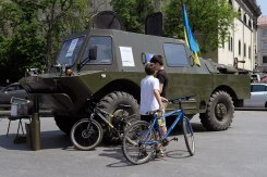 Promotional stand of the Ukrainian Army