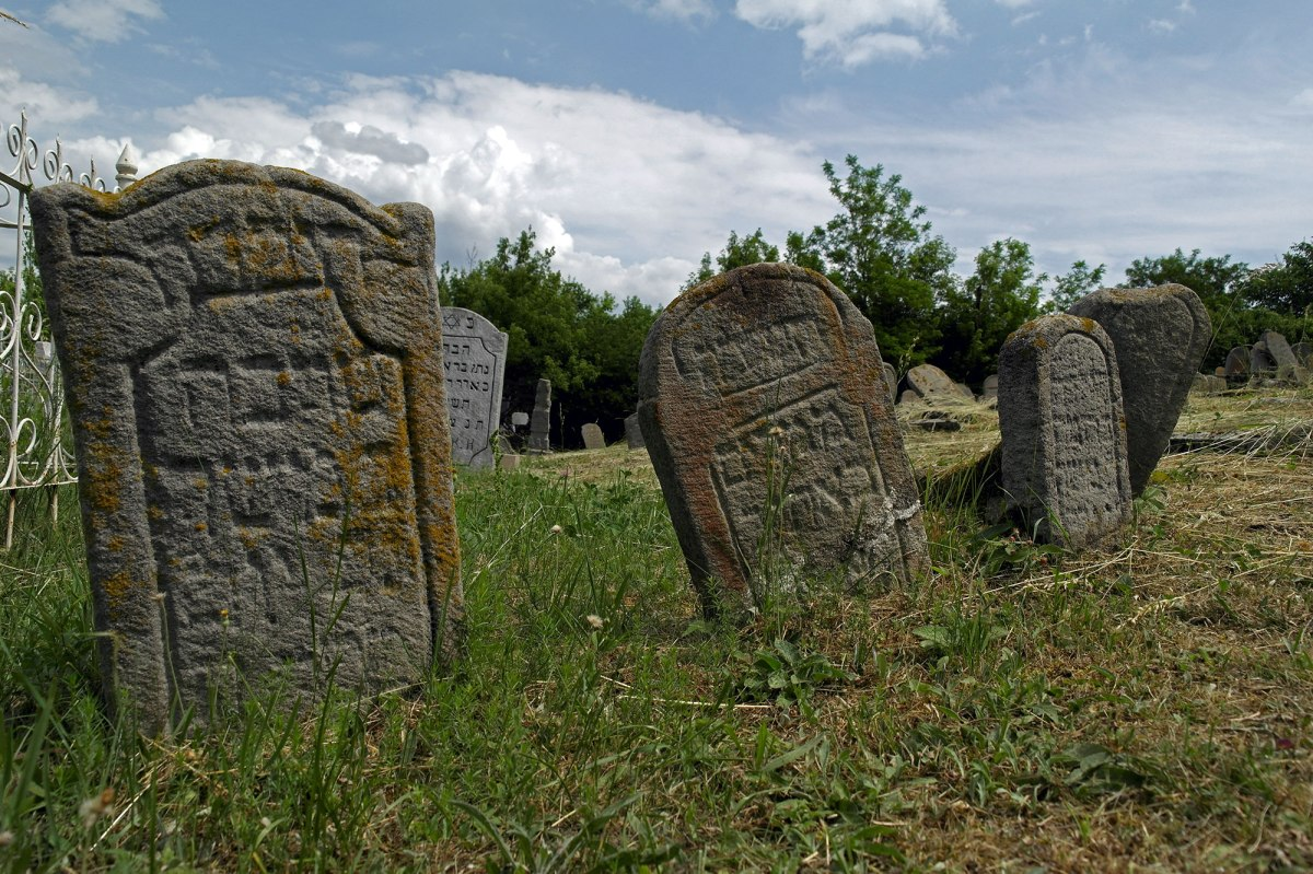 Chernivtsi (Podolia) - Jewish cemetery