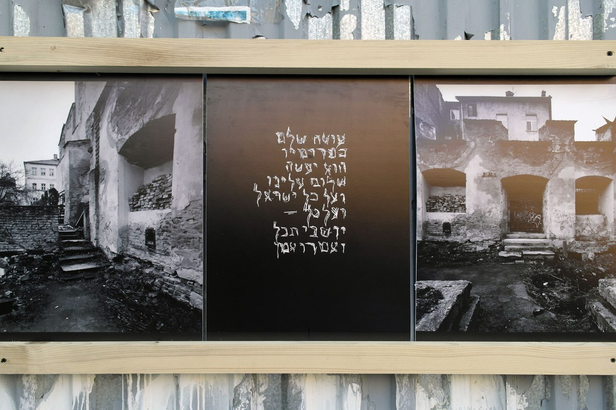 Exhibition by Jason Francisco at the Golden Rose Synagogue