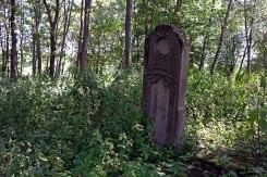Horodenka Jewish Cemetery