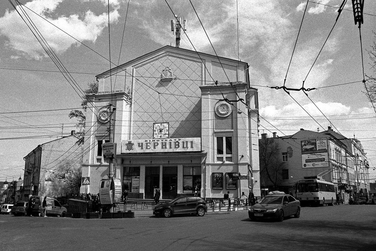 Chernivtsi (Czernowitz) - Temple Synagogue, now a movie theatre