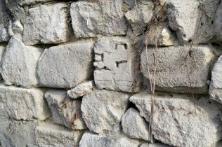 Chişinău - Christian cemetery - fragments of Jewish gravestones
