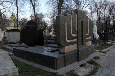 Chişinău - Christian cemetery - grave of a Jewish family