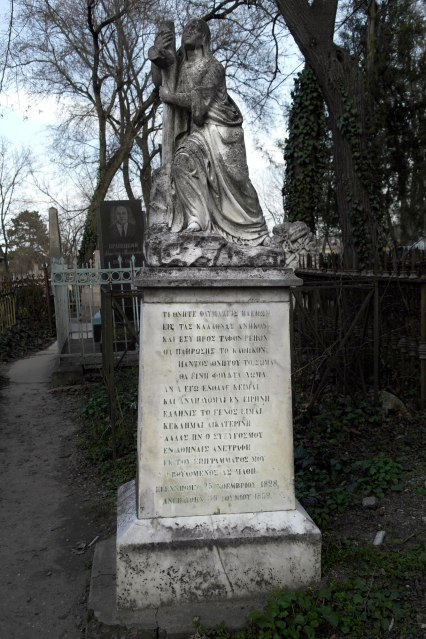 Chişinău - Christian cemetery - gravestone with Greek inscription