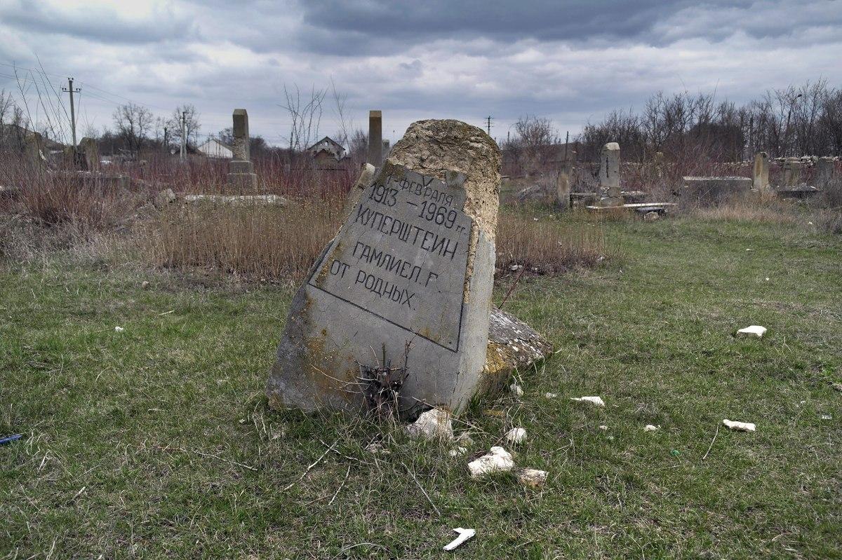 Mărculeşti - Jewish cemetery