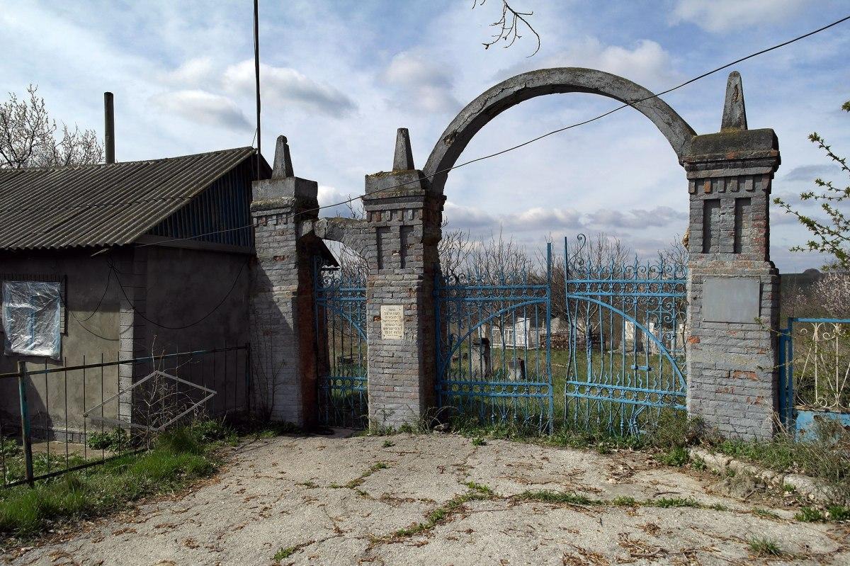 Făleşti - Jewish cemetery