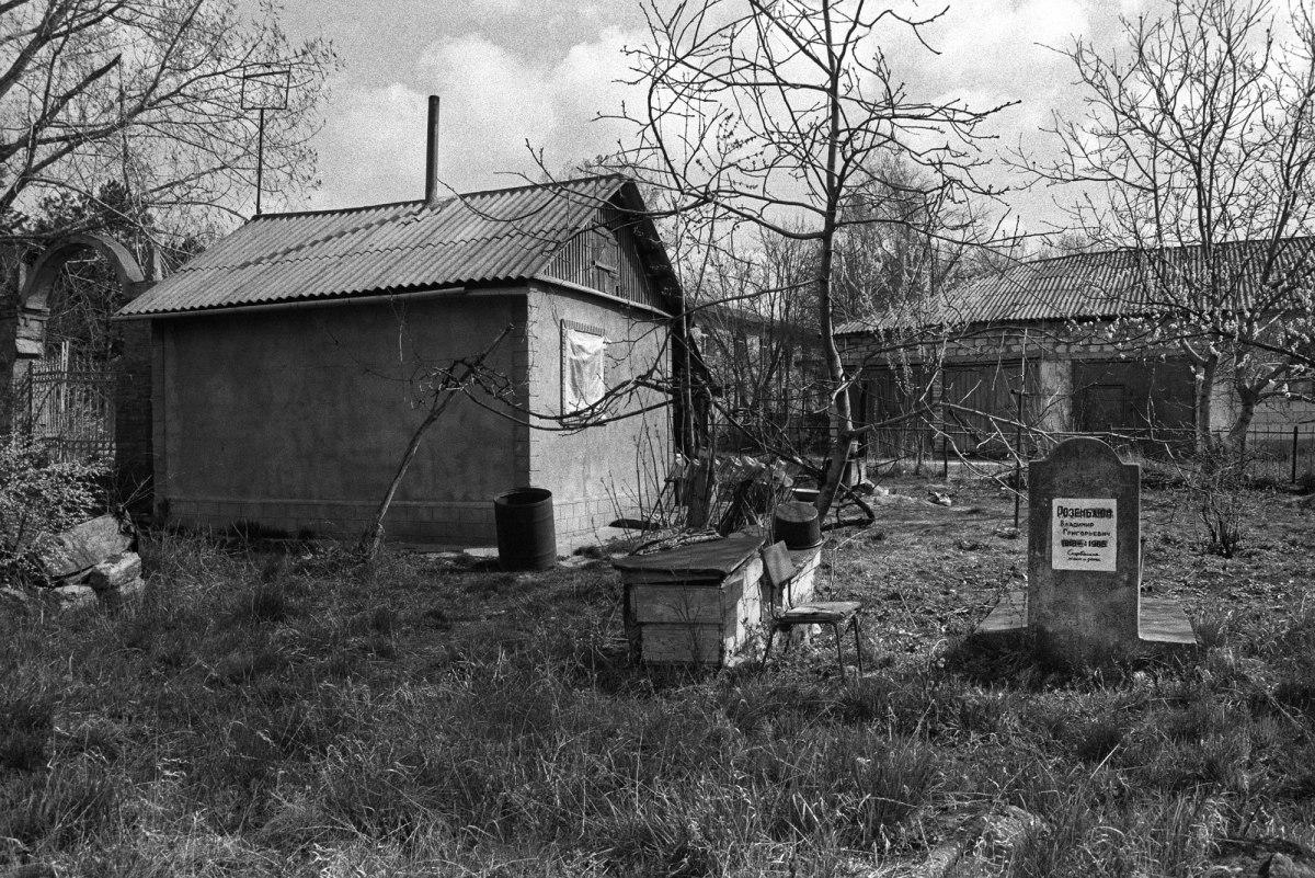 Făleşti Jewish cemetery
